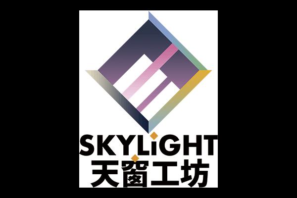 SkyLight 天窗工坊